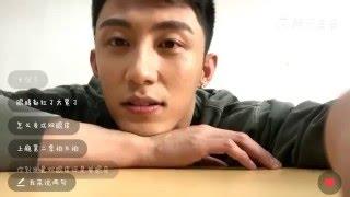 [HD] 160316 黃景瑜 (Huang JingYu) - Tencent Video Live Stream thumbnail
