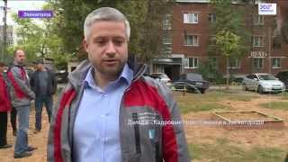 Глава Звенигорода начал работы по благоустройству(, 2015-09-04T17:59:16.000Z)