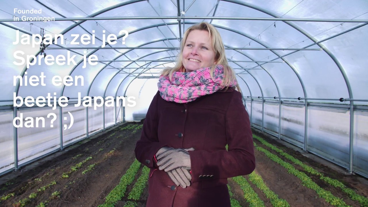 10 vragen met Janneke Hadders van Dacom