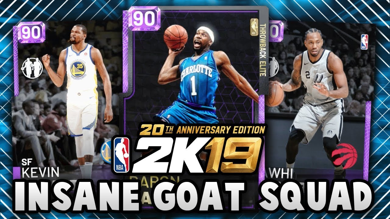 95804ec109e1 THE GREATEST GOAT SQUAD IN NBA 2K19 MyTEAM!!  5 AMETHYST PLAYERS ...