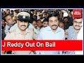 Mining Baron & BJP Neta Janardhana Reddy Released On Bail