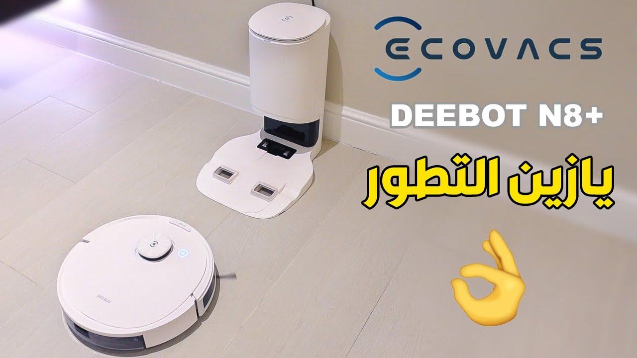 ECOVACS DEEBOT N8+ ⚪️ وصل الروبوت الجديد