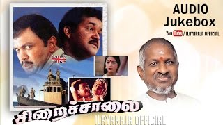 Siraichalai | Audio Jukebox | Prabhu, Tabu | Ilaiyaraaja Official