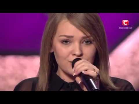 Самое красивое выступление Х фактора Music Videos - Musictonic
