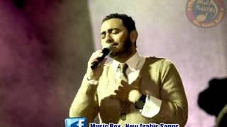 اغنية تامر حسني - كام واحد فينا Tamer Hosny Kam Wa7ed Fina