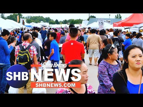 SUAB HMONG NEWS:  2019 Hmong National Labor Day Event In Oshkosh, Wisconsin
