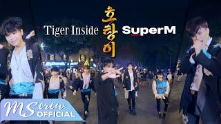 [KPOP IN PUBLIC] SuperM 슈퍼엠 '호…