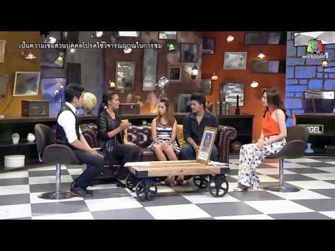 Weeknight Show คุยเปิดกรรมกับเจน ญาณทิพย์ - เทป 1 (30 กันยายน 2557)
