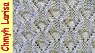 ▶️ Красивый ажурный узор спицами. Простые узоры спицами. Вязание спицами Larisa Chmyh №35