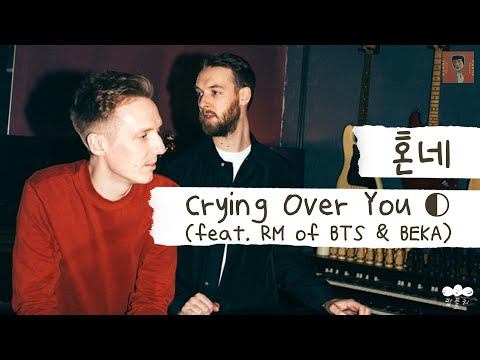 [가사 번역] 혼네 (HONNE) - Crying Over You ◐ (feat. RM of BTS & BEKA)