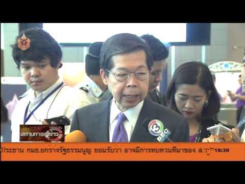 หุ้นไทยปิดบวก 9.43 จุดรับยกเลิกอัยการศึก