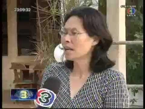 Nina's Interview on Khao 3 Miti, Thai TV Channel 3