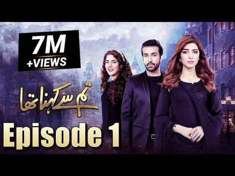 Tum Se Kehna Tha | Episode #01 | HUM TV Drama | 24 November 2020 | MD Productions' Exclusive