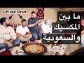 الخروف المشوي في جنوب السعودية - الحنيذ Grilled Lamb In Saudi Arabia