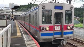 京成3658編成 回送列車