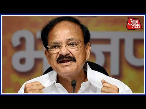 BJP Picks Venkaiah Naidu As Vice President Candidate