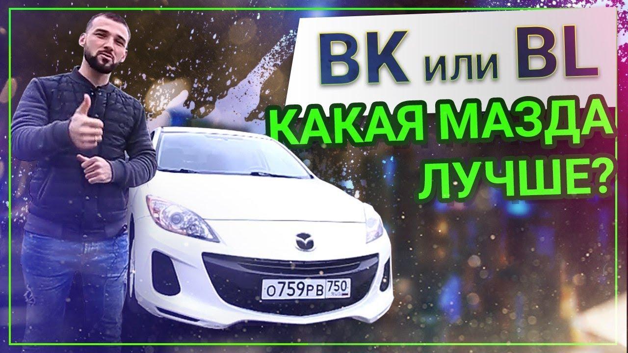 Продажа автомобилей mazda (мазда). В популярном сервисе объявлений olx. Ua украина вы легко сможете продать и купить авто с пробегом или.