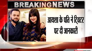 Ayesha Takia's husband claims she's getting death threats, seeks police help