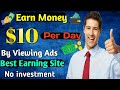 Earn $10 Per Day || Best online Earning Site || Click and Earn Money 100% Genuine [Hindi]