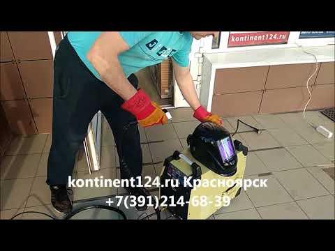 Аппарат воздушно плазменной резки КЕДР CUT 40B, 220В Плазморез Купить Цена Обзор Видео