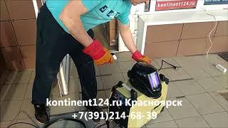 сварочный аппарат Kedr CUT-40B