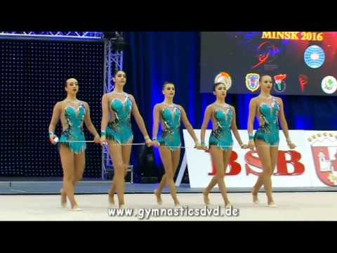 Team United States (USA) - World-Cup Minsk 2016 Groups - 05