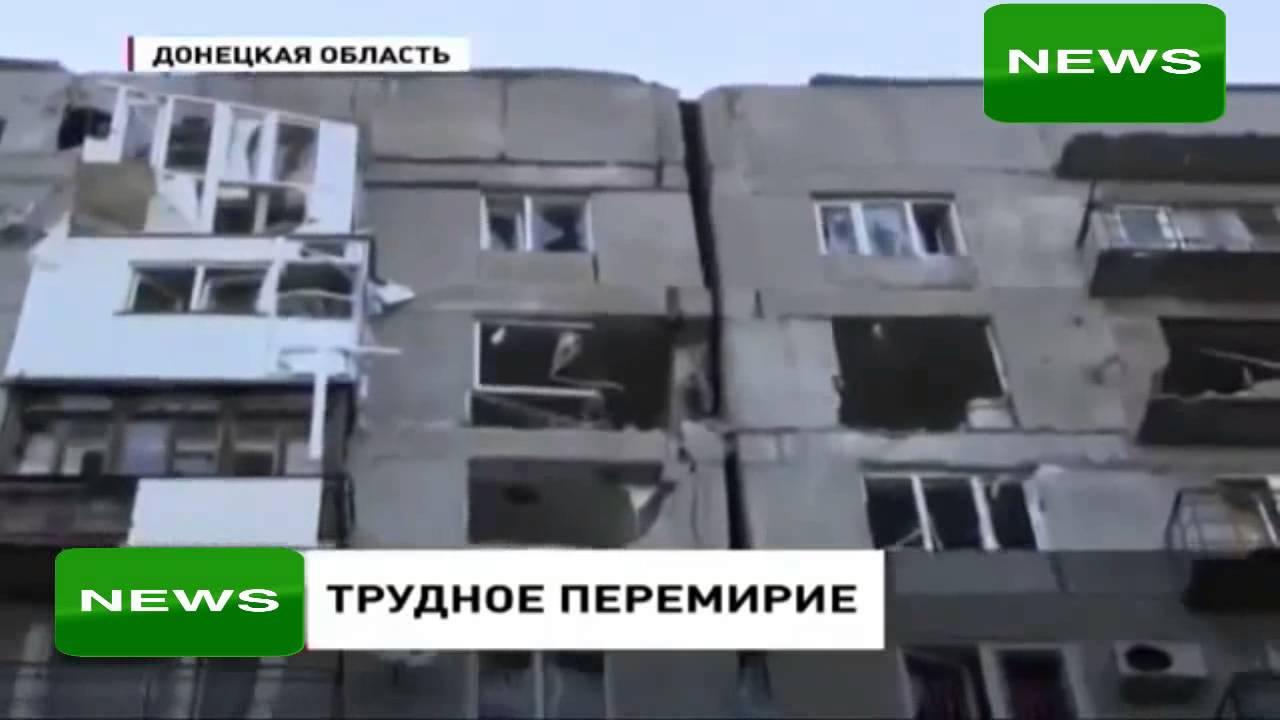 Трудное перемирие Обстрел Донбасса Разведка ДНР Война на Украине