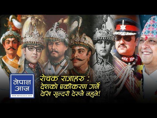 ????????? ???? ???????? | Dr. Surendra KC | Nepal Aaja