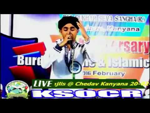 Nabeel Benglore Naath Song Grand Islamic Burdha Majlis Kanyana  Dul Fukar 12th Anniversary 2016