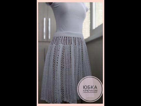 Ажурная юбка крючком +  схема