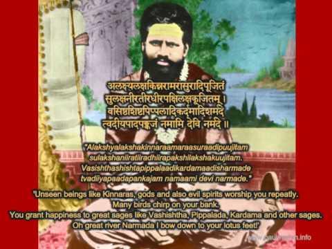 'Narmada Ashtakam'