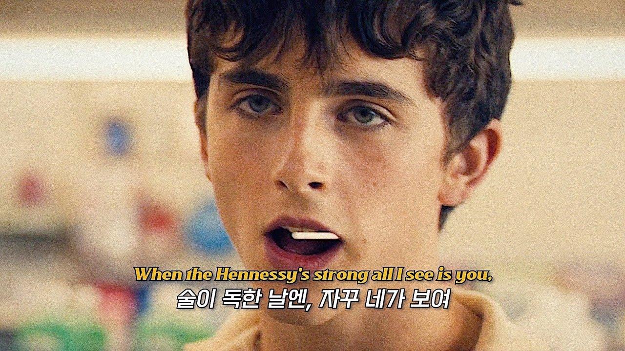 한여름 밤 축제 같은 노래? Troye Sivan x Tate McRae x Regard - You [가사/해석/lyrics]