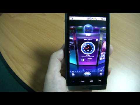 Sogi.com.tw手機王@ViewSonic ViewPad 4 - ViewScene 3D 活潑質感介面