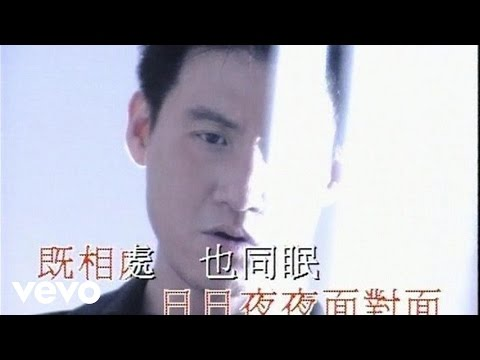 Jacky Cheung - 這麼近那麼遠