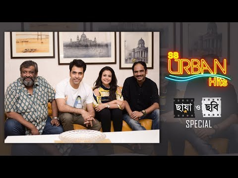 Chhaya O Chhobi Special  SB Urban Hits   Koel  Abir  Ritwick  Kaushik Ganguly  Sangeet Bangla