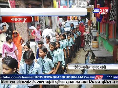 नारायणपुर कस्बा स्थित एक्सिलेण्ट इंगलिश मीडियम पब्लिक स्कूल में नवोदय परीक्षा एवं आठवी में A+ परिणाम thumbnail