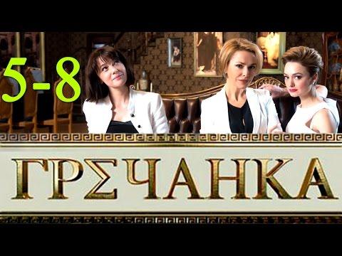 российские фильмы, новинки российского кино 2016 смотреть