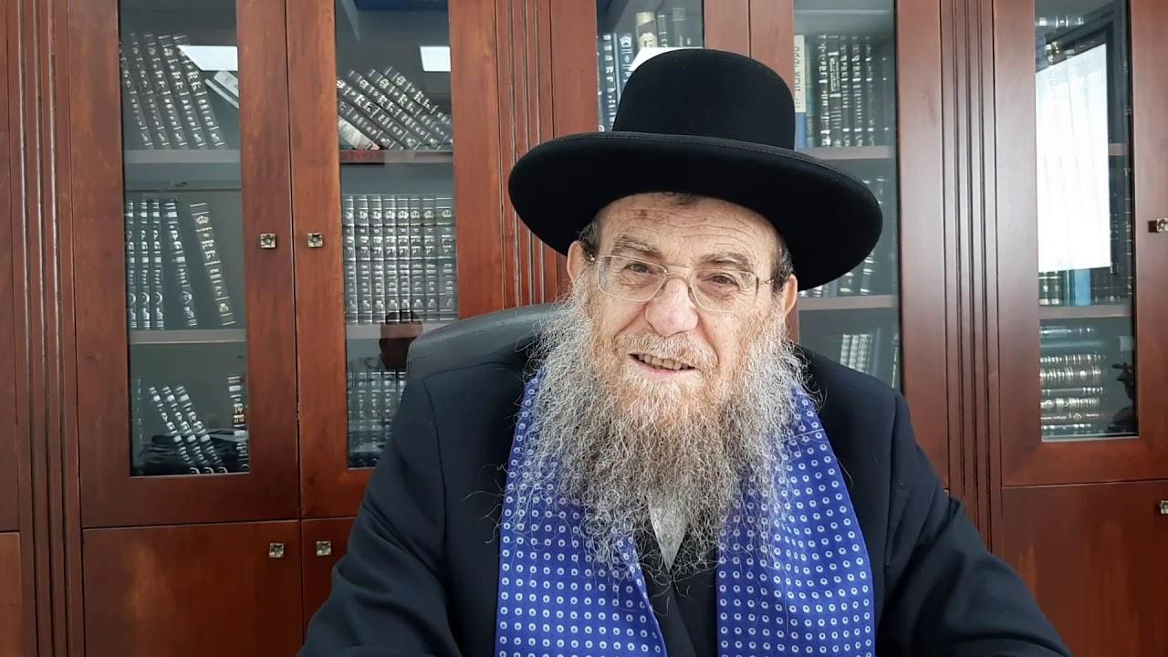 """הגאון הגדול הרב יצחק ברדא שליט""""א - פרשת פנחס"""
