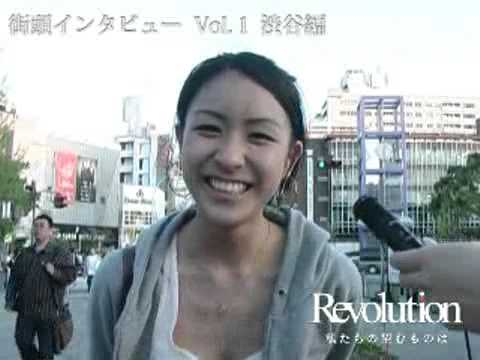 Revolution~私たちの望むものは~】街頭インタビューVol.1 渋谷編 ...