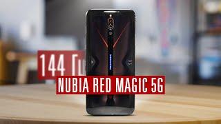 Nubia Red Magic 5G — игровой монстр с экраном 144 Гц и воздушным охлаждением!