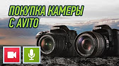 Сравните все предложения и цены интернет-магазинов на фотоаппарат nikon d750 в минске и решите, где купить фотоаппарат nikon d750 вместе с migom. By. Цифровая фотокамера nikon d750 body без объектива специализированный магазин в минске: тц globo, ул. Уманская 54, 1 этаж, пав. 92 (ст.