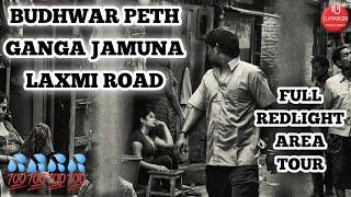 PUNE RED LIGHT AREA 2020 | BUDHWAR PETH | LAXMI ROAD PUNE | Ganga Jamuna 💯💯💦💦