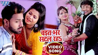 Deepak Dildar का रसदार चईता VIDEO SONG 2018 Chait Bhar Satal Raha Bhojpuri Hit Chaita Songs 2018