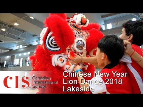 Annual Chinese New Year Lion Dance 2018 | Lakeside campus