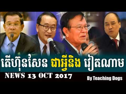 Khmer Hot News RFA Radio Free Asia Khmer Night Friday 10/13/2017