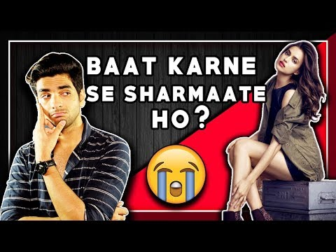 Ladkiyo Ke Aage Confident Kaise Rahe | 5 Tips To Be More Confident In Life | Every Man Must Know thumbnail