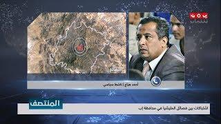 اشتباكات بين فصائل المليشيا في محافظة إب