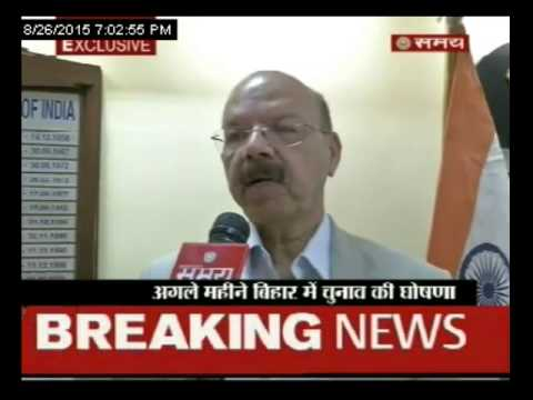 EXCLUSIVE INTERVIEW OF CHIEF ELECTION COMMISSIONER ON BIHAR ELECTION