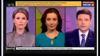 Россия с 2018 года легализует ВТС