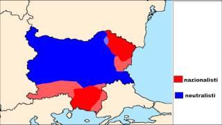guerra civile bulgara